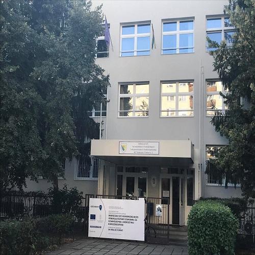 Borító kép a Debreceni SZC Kereskedelmi és Vendéglátóipari Technikum és Szakképző Iskola intézményről